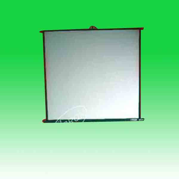 Projection screen ma..